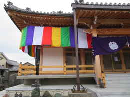 愛知県稲沢市のお寺・仏教