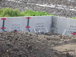 愛西市西光寺の東側大駐車場工事写真・愛西市稲葉町西光寺本堂新築工事写真